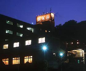 ホテル 武蔵坊◆楽天トラベル