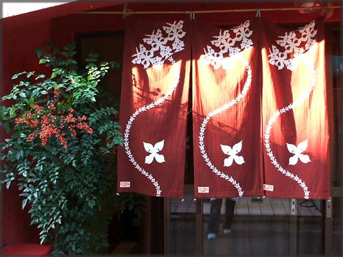 【ネットができる宿|古都京都の文化財「下賀茂神社」】ゲストハウス梵定寺