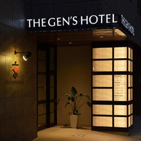 ザ ゲンズ ホテル 浜松駅南口◆楽天トラベル