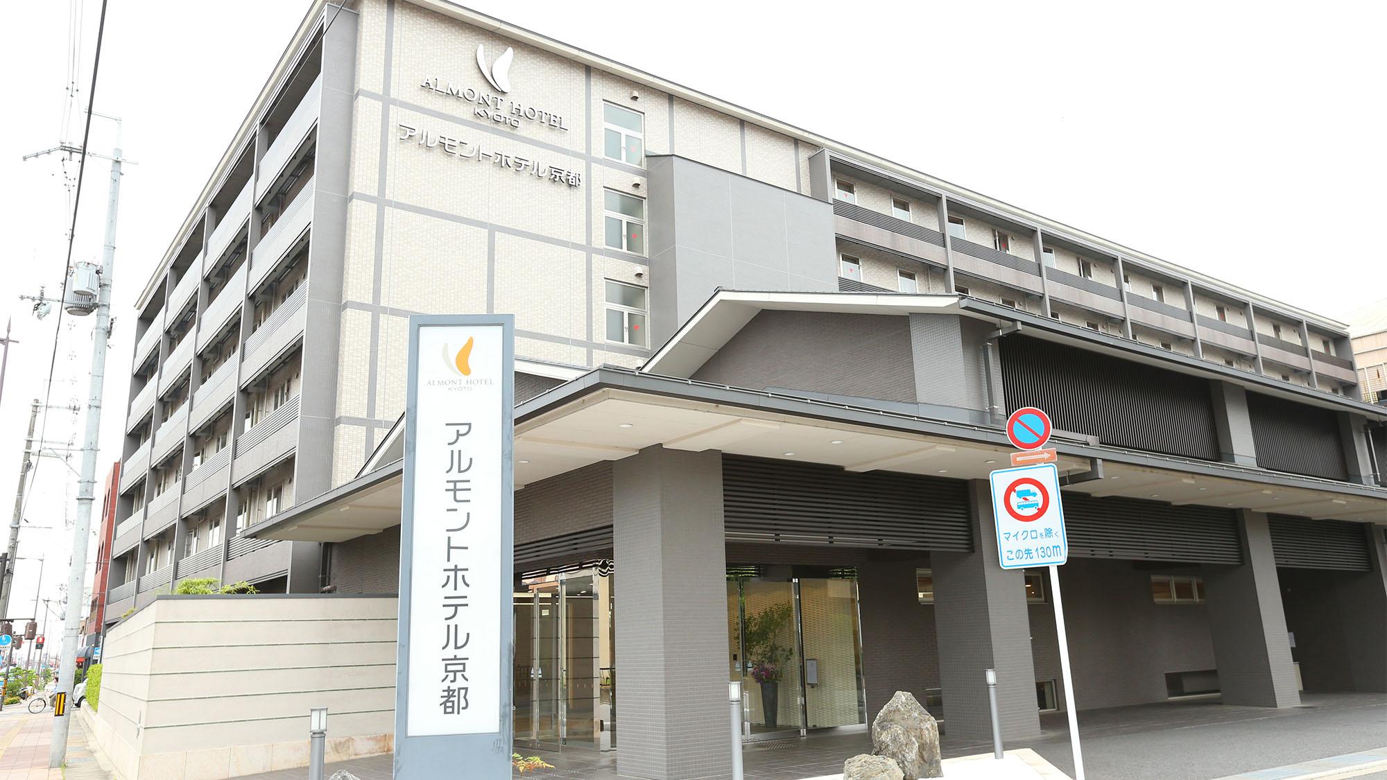 アルモント ホテル 京都◆楽天トラベル