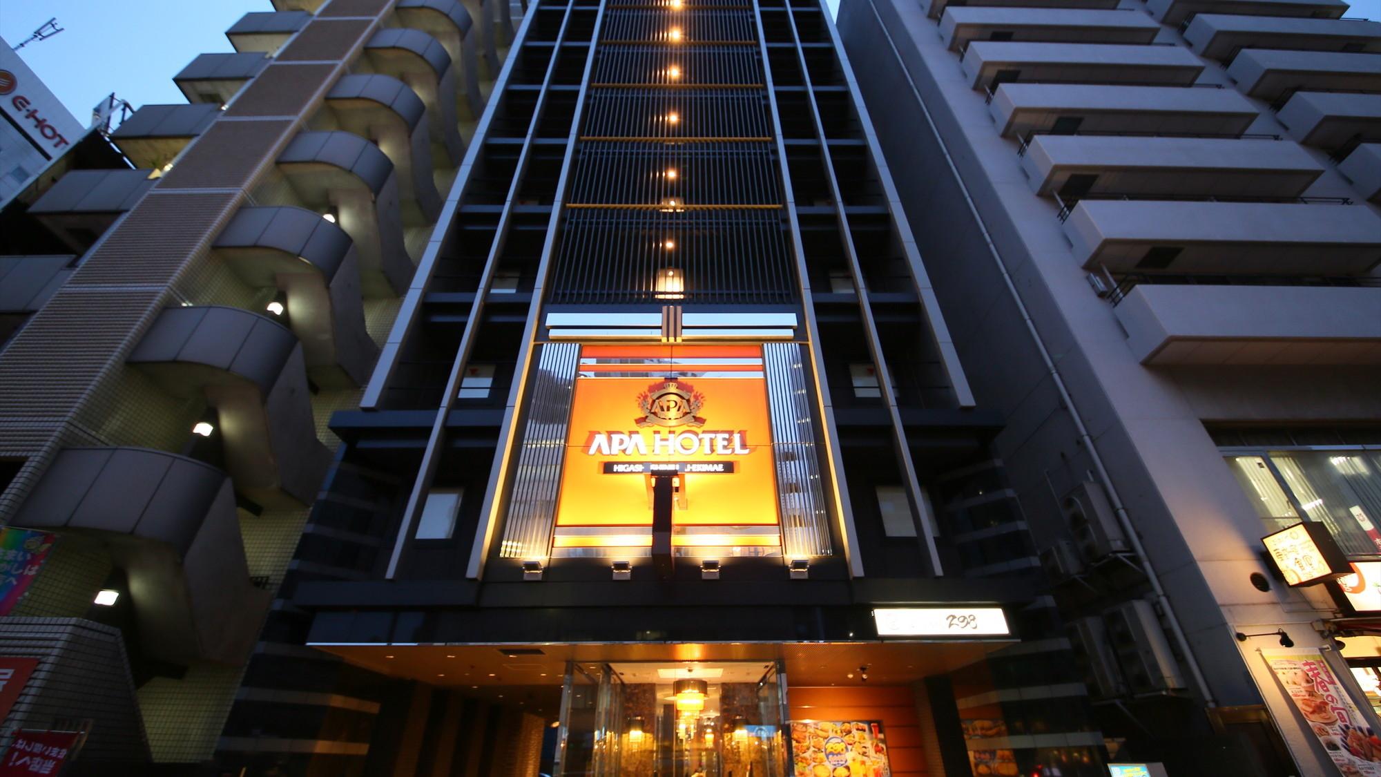 アパホテル 東新宿駅前◆楽天トラベル