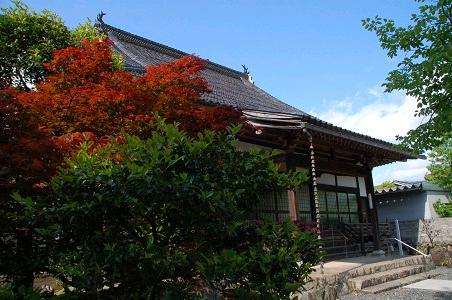 光澤寺◆楽天トラベル