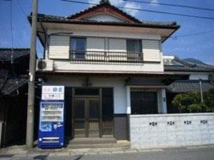 民宿 鈴荘◆楽天トラベル