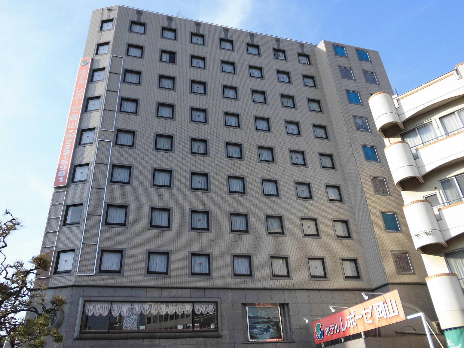 ホテル レポーゼ岡山◆楽天トラベル