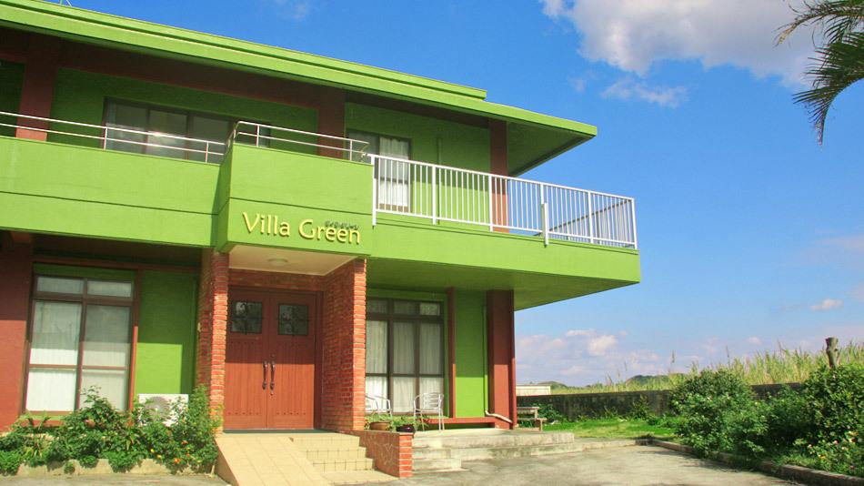 Villa Green◆楽天トラベル