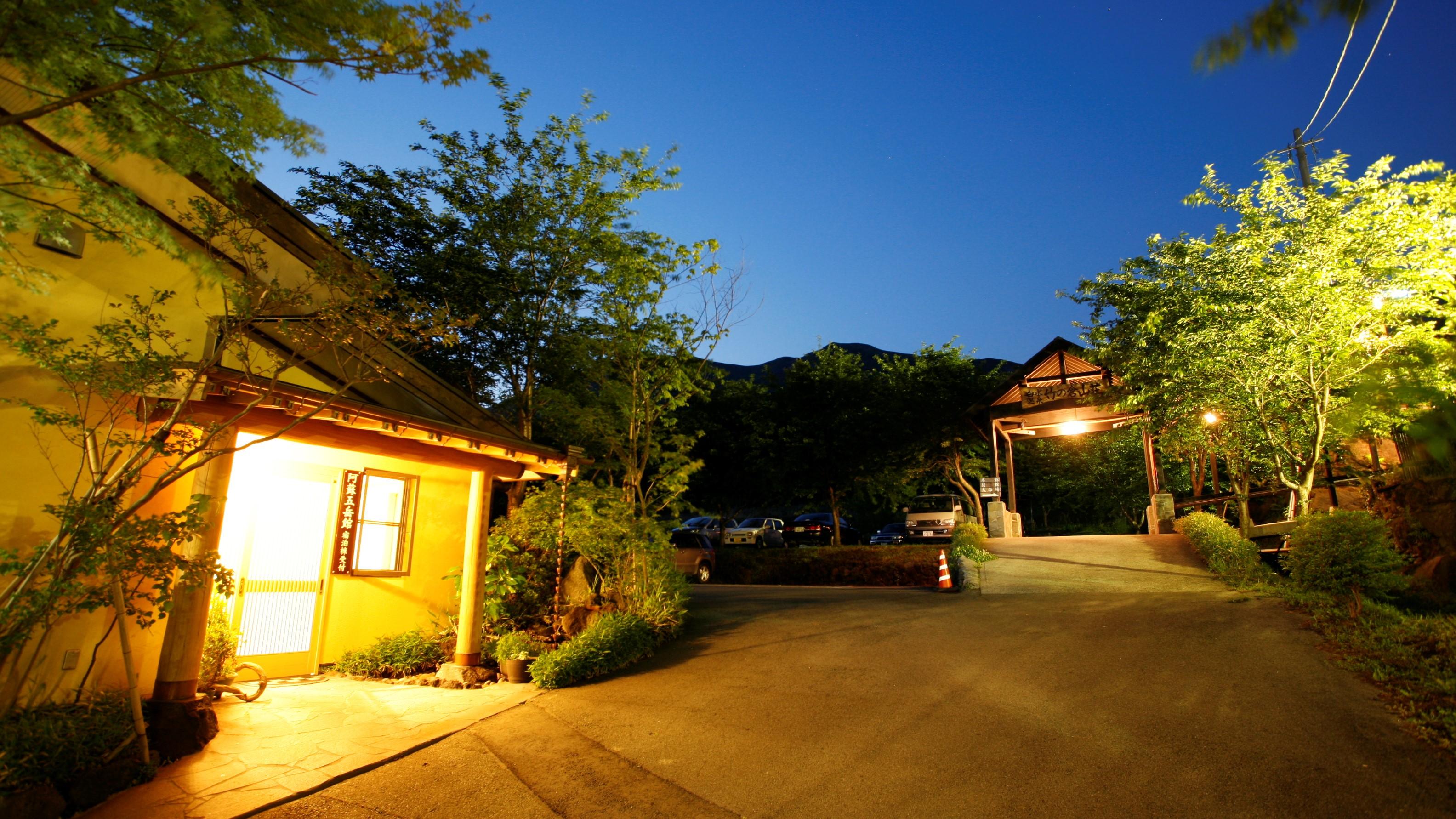 竹の倉山荘◆楽天トラベル