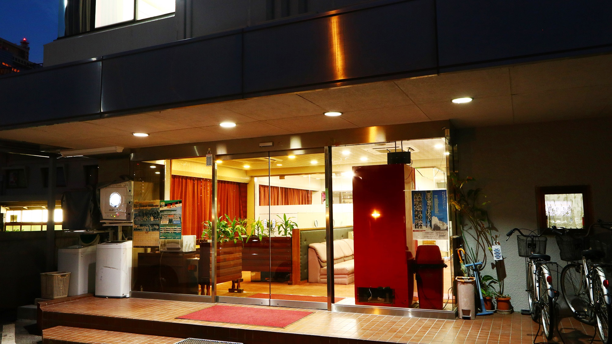 ホテル 平安◆楽天トラベル