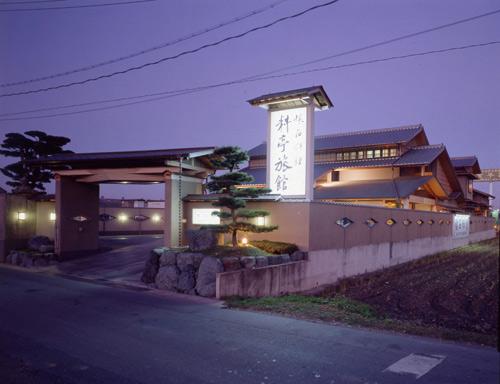 料亭旅館 京平荘◆楽天トラベル