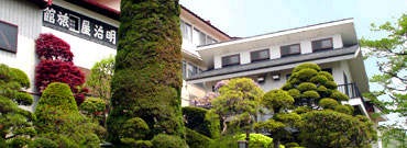 明治屋旅館◆楽天トラベル