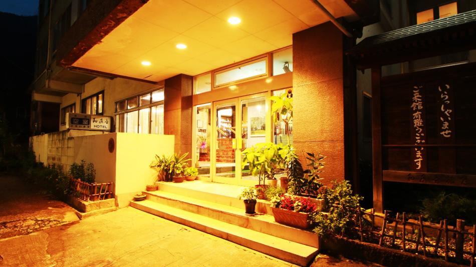 和泉屋 旅館◆楽天トラベル