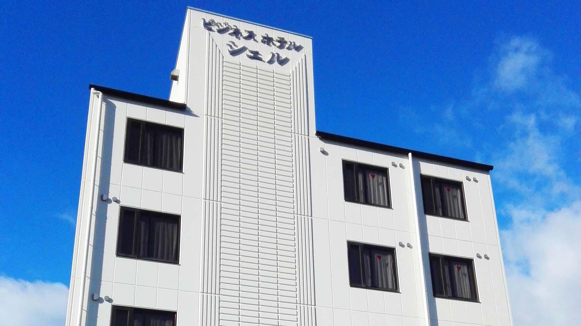 ビジネスホテル シェル◆楽天トラベル