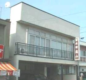 旅館 畠山◆楽天トラベル
