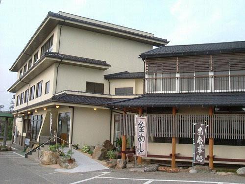 料理旅館 大社庵◆楽天トラベル