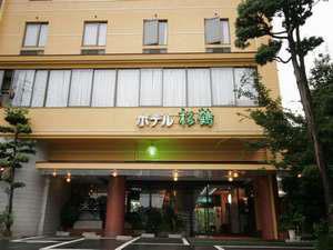 ホテル松鶴