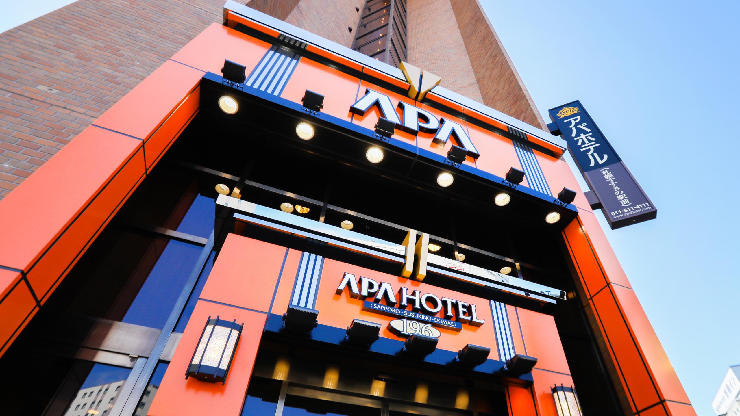 アパホテル 札幌すすきの駅前◆楽天トラベル