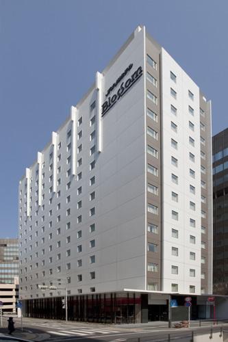 JR九州 ホテル ブラッサム 博多中央◆楽天トラベル