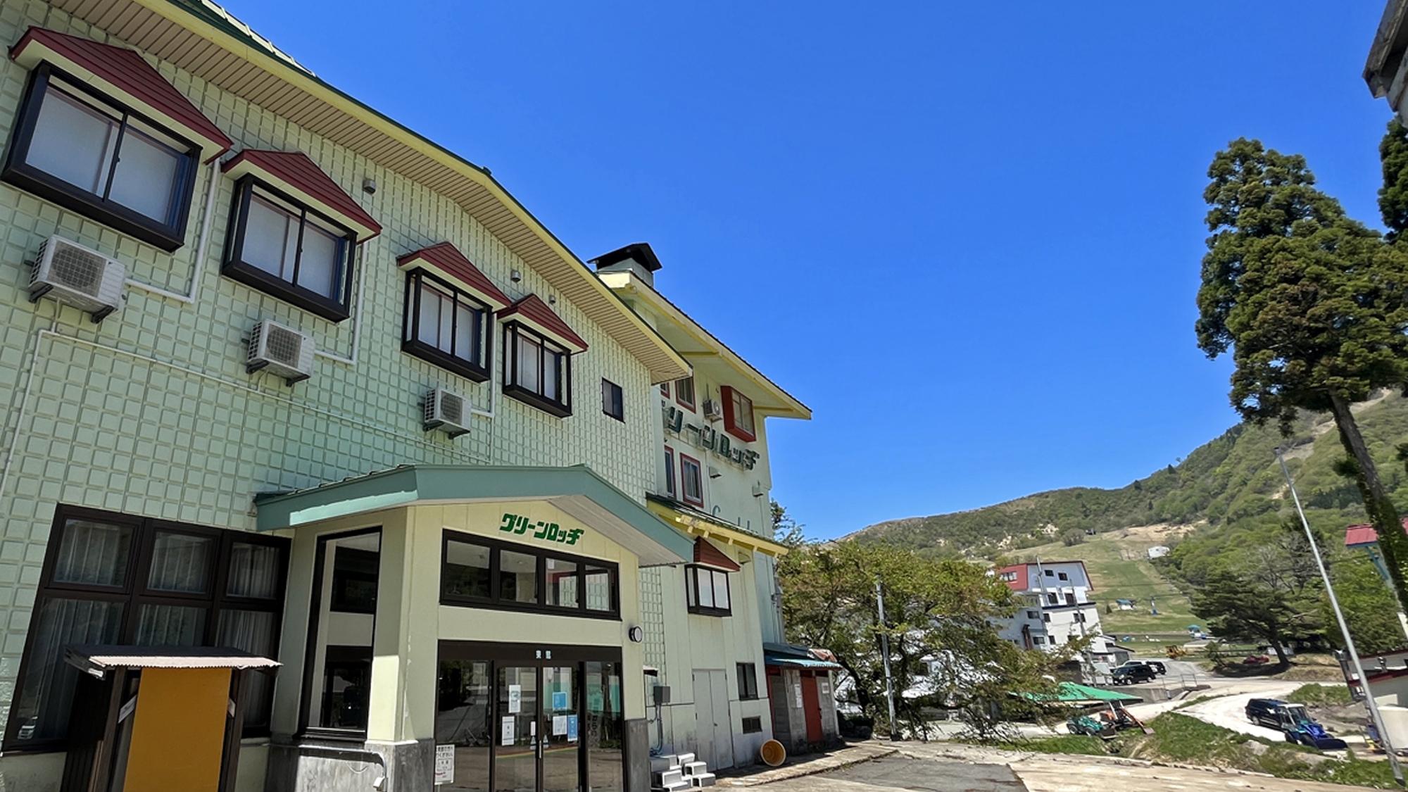 高原ホテル グリーン ロッヂ◆楽天トラベル