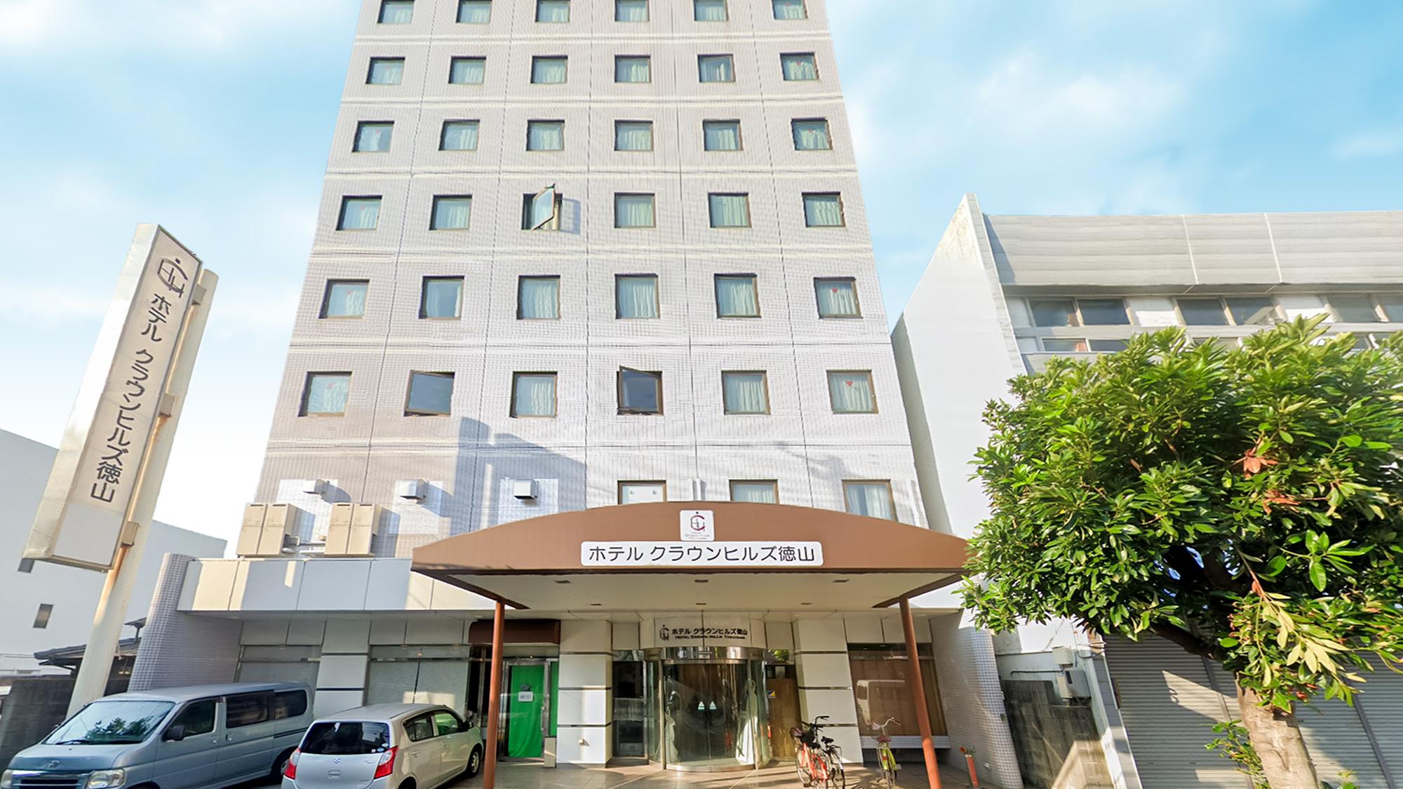 ホテル クラウンヒルズ徳山◆楽天トラベル