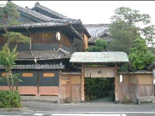 竹村家 本館◆楽天トラベル