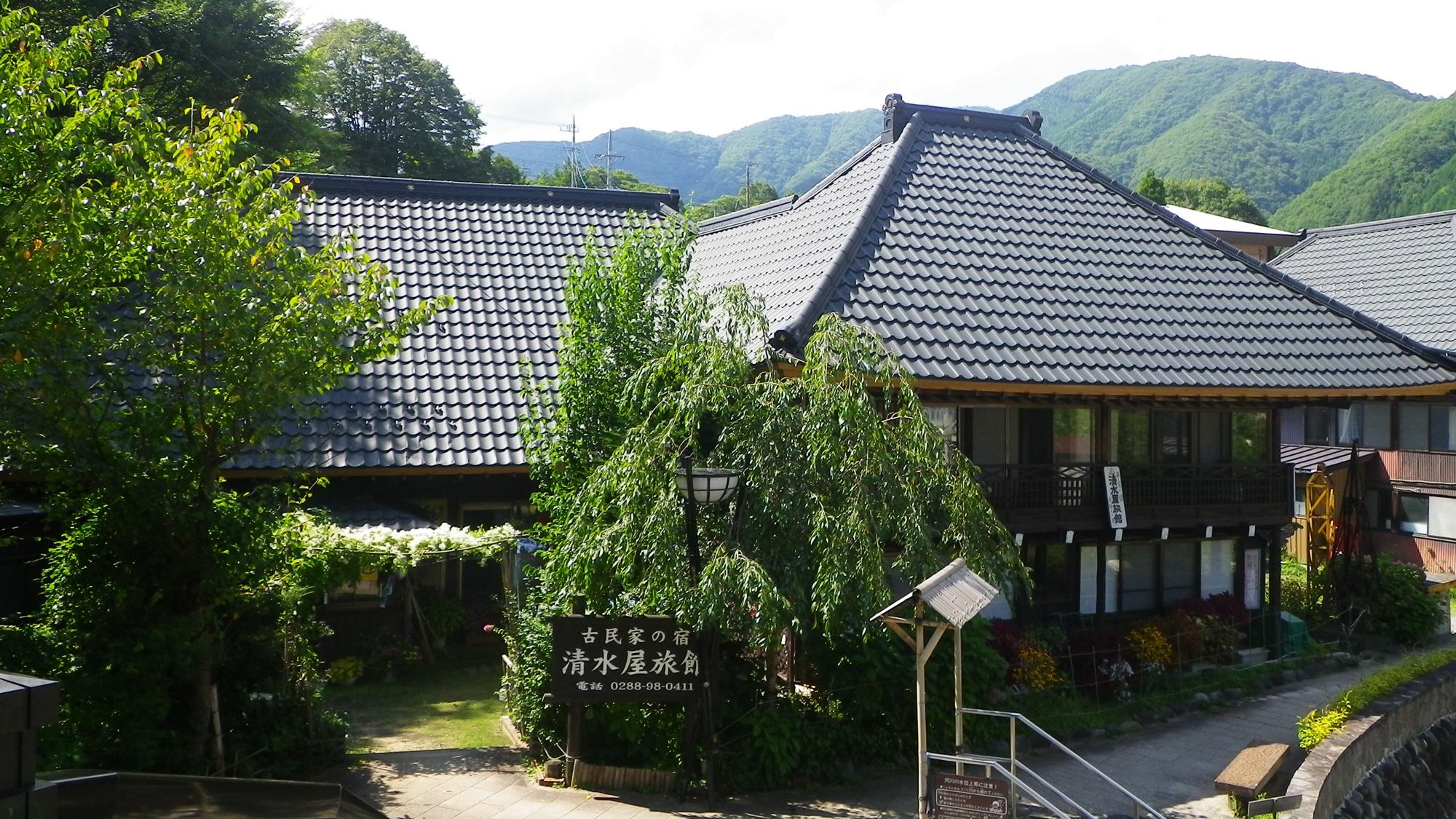 清水屋 旅館◆楽天トラベル