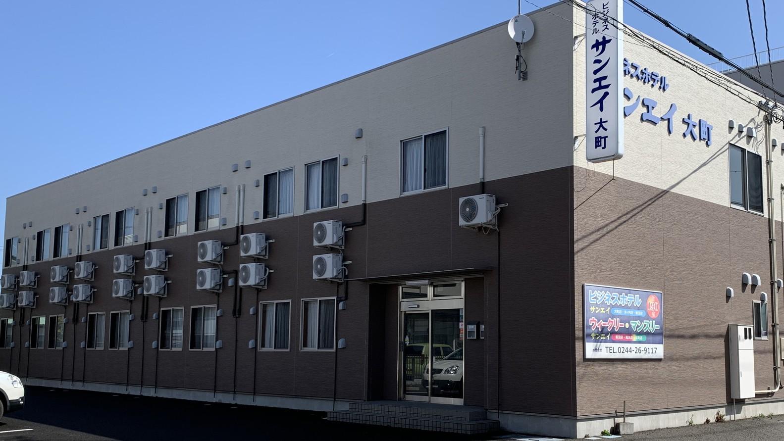 ビジネスホテル サンエイ 大町◆楽天トラベル