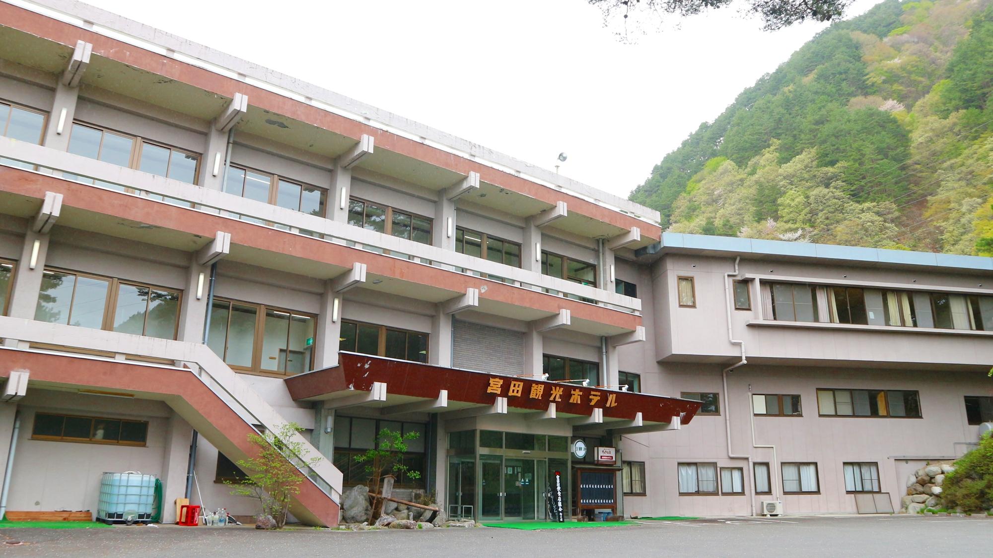 宮田観光ホテル 松雲閣◆楽天トラベル