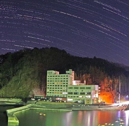 ホテル 羅賀荘◆楽天トラベル