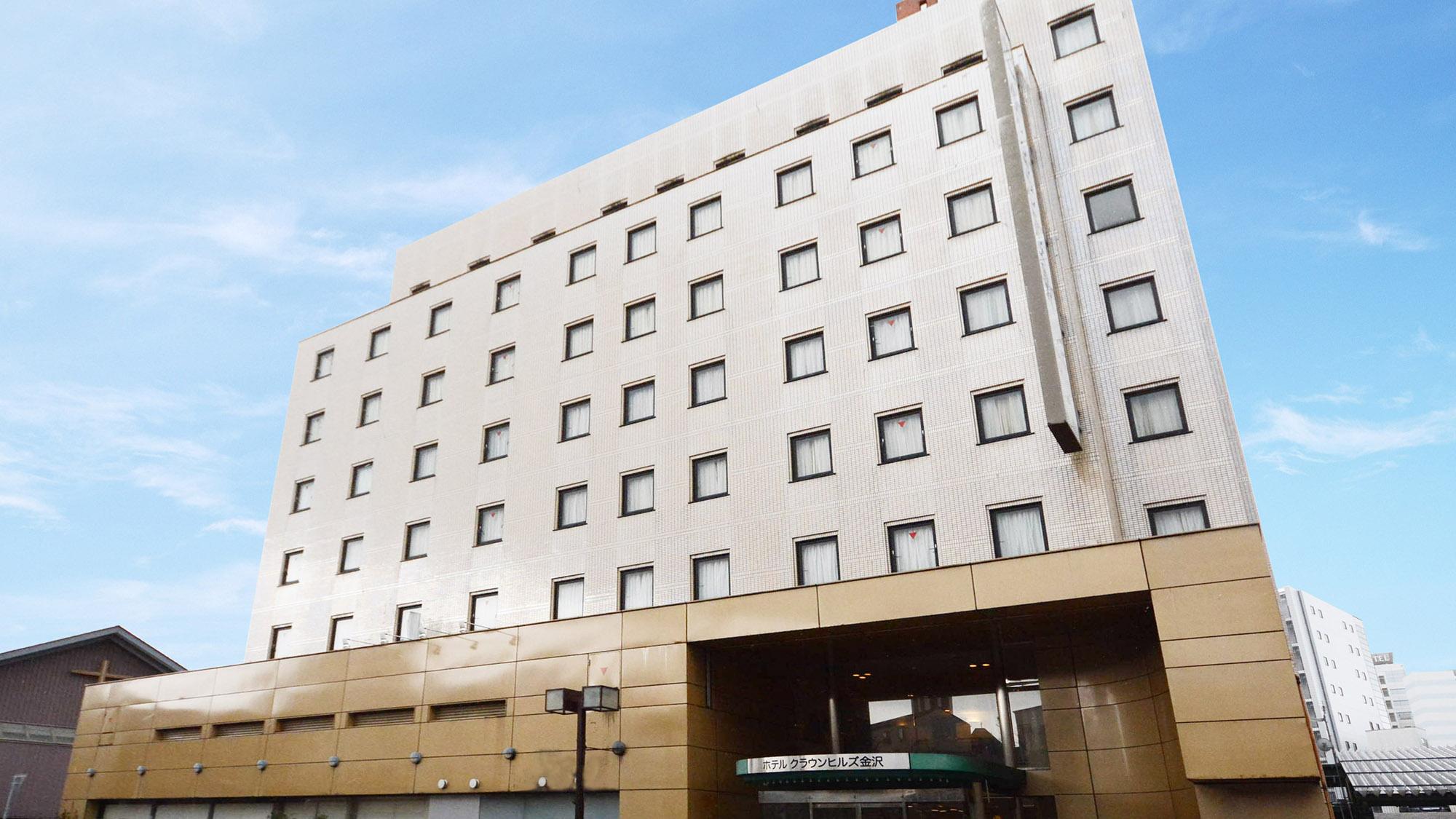 ホテル クラウンヒルズ金沢◆楽天トラベル