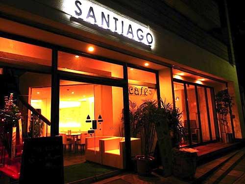 Santiago Guest house Kyoto����ŷ�ȥ�٥�