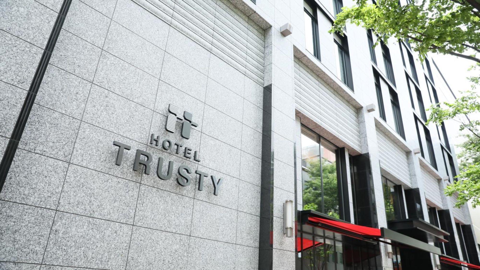 ホテル トラスティ金沢香林坊◆楽天トラベル