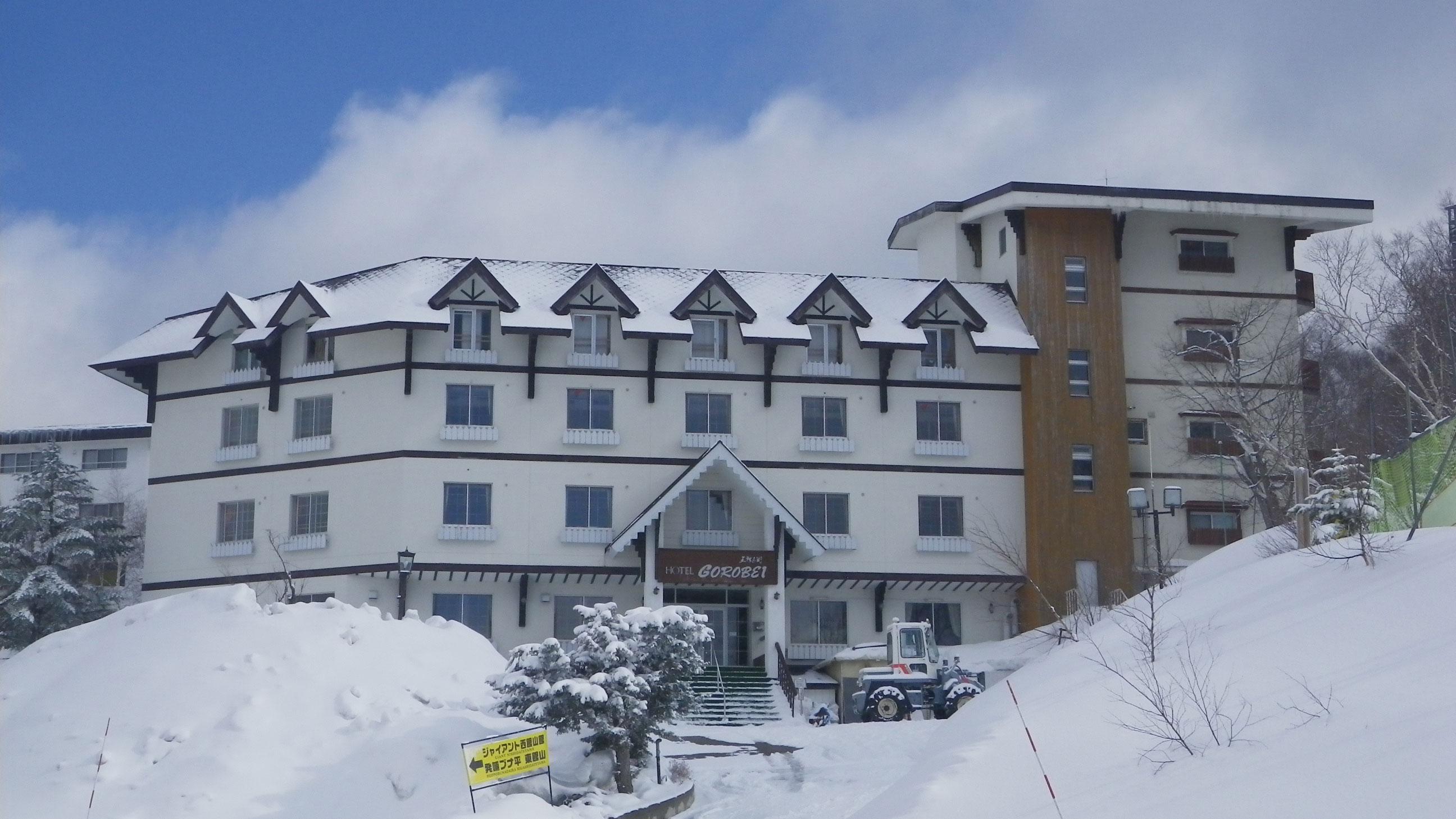ホテル 五郎兵衛◆楽天トラベル