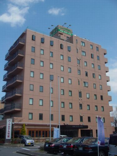 パークホテル可児◆楽天トラベル