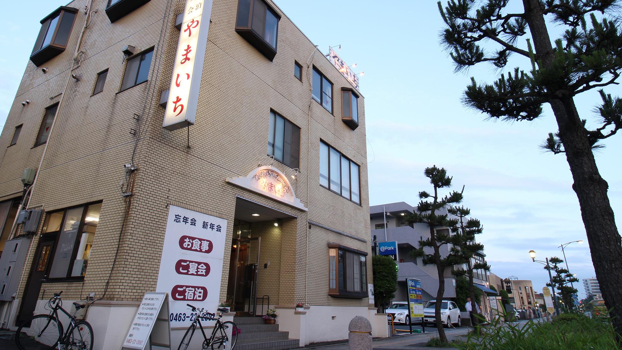 やまいち旅館◆楽天トラベル