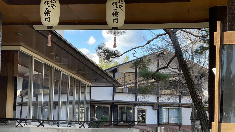 せせらぎの湯 桜や作右衛門◆楽天トラベル