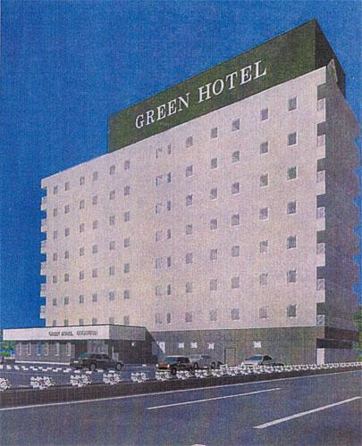 グリーンホテル 大河原◆楽天トラベル