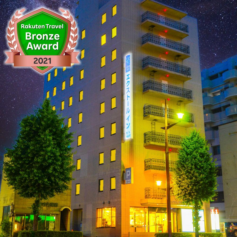エクストール イン 熊本水前寺◆楽天トラベル