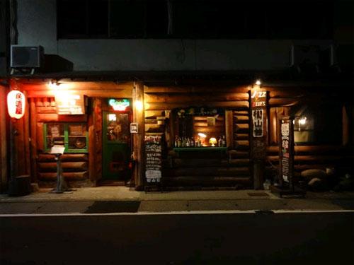 お宿と Jazz BAR 街山荘◆楽天トラベル