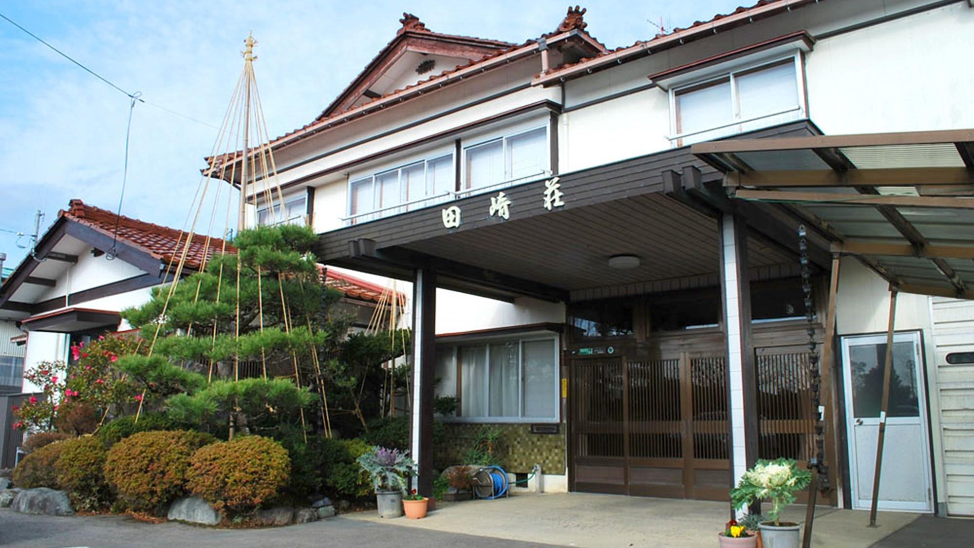 料理民宿 田崎荘◆楽天トラベル