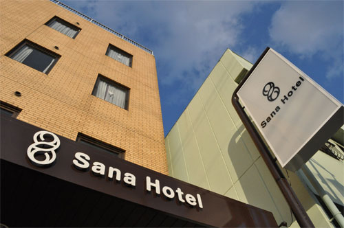 Sana Hotel 鈴鹿◆楽天トラベル