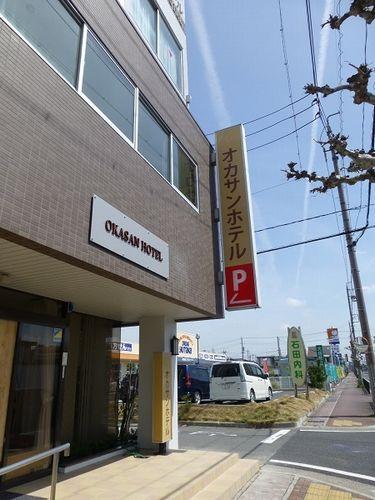 オカサン ホテル◆楽天トラベル