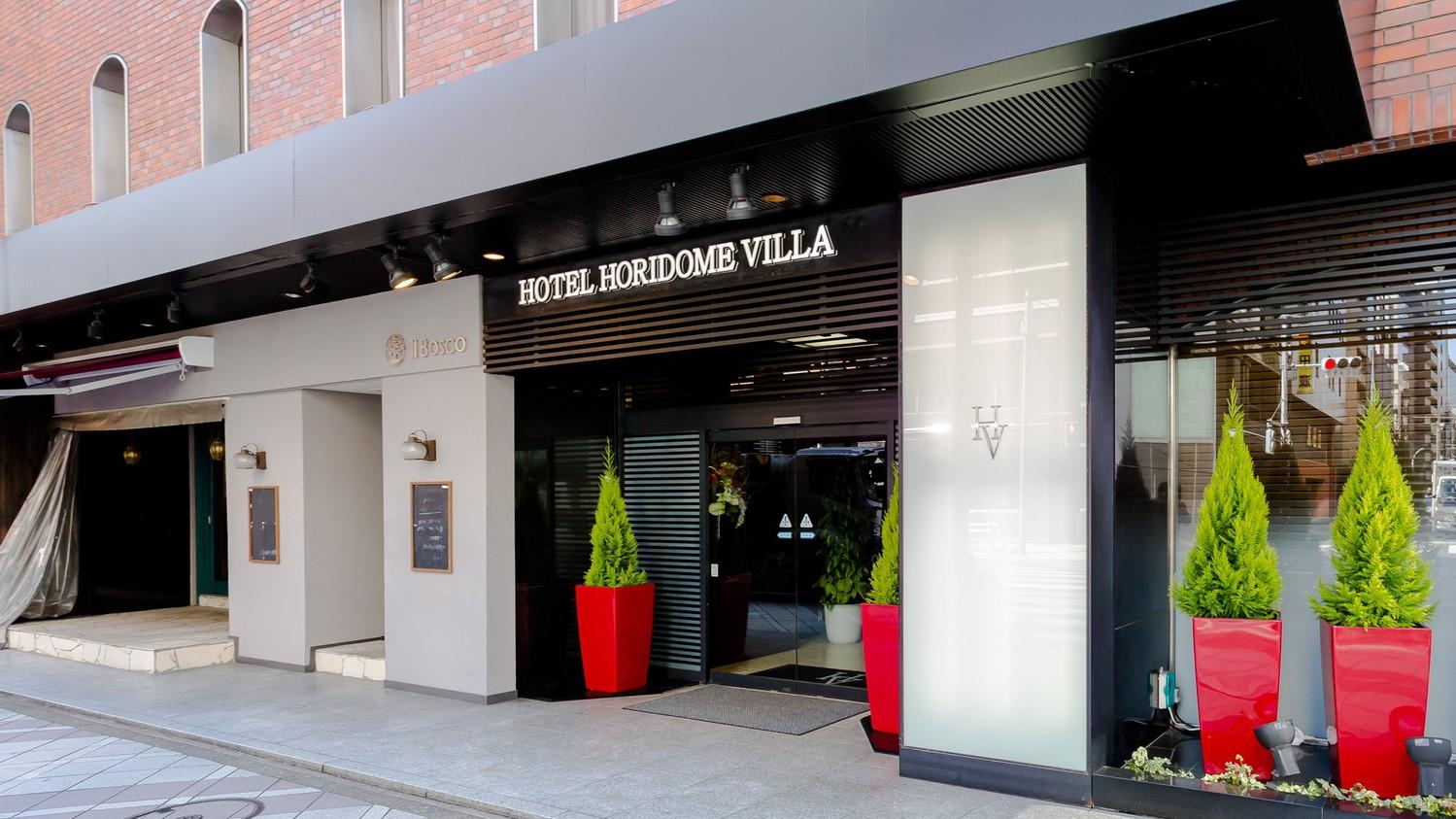 ビジネスホテル堀留ヴィラ