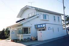 民宿 満州屋◆楽天トラベル