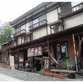 弥山荘◆楽天トラベル