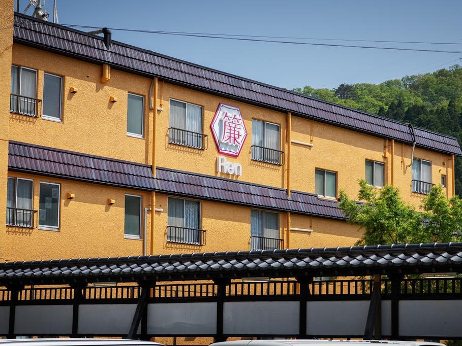 ホテル 清流閣◆楽天トラベル