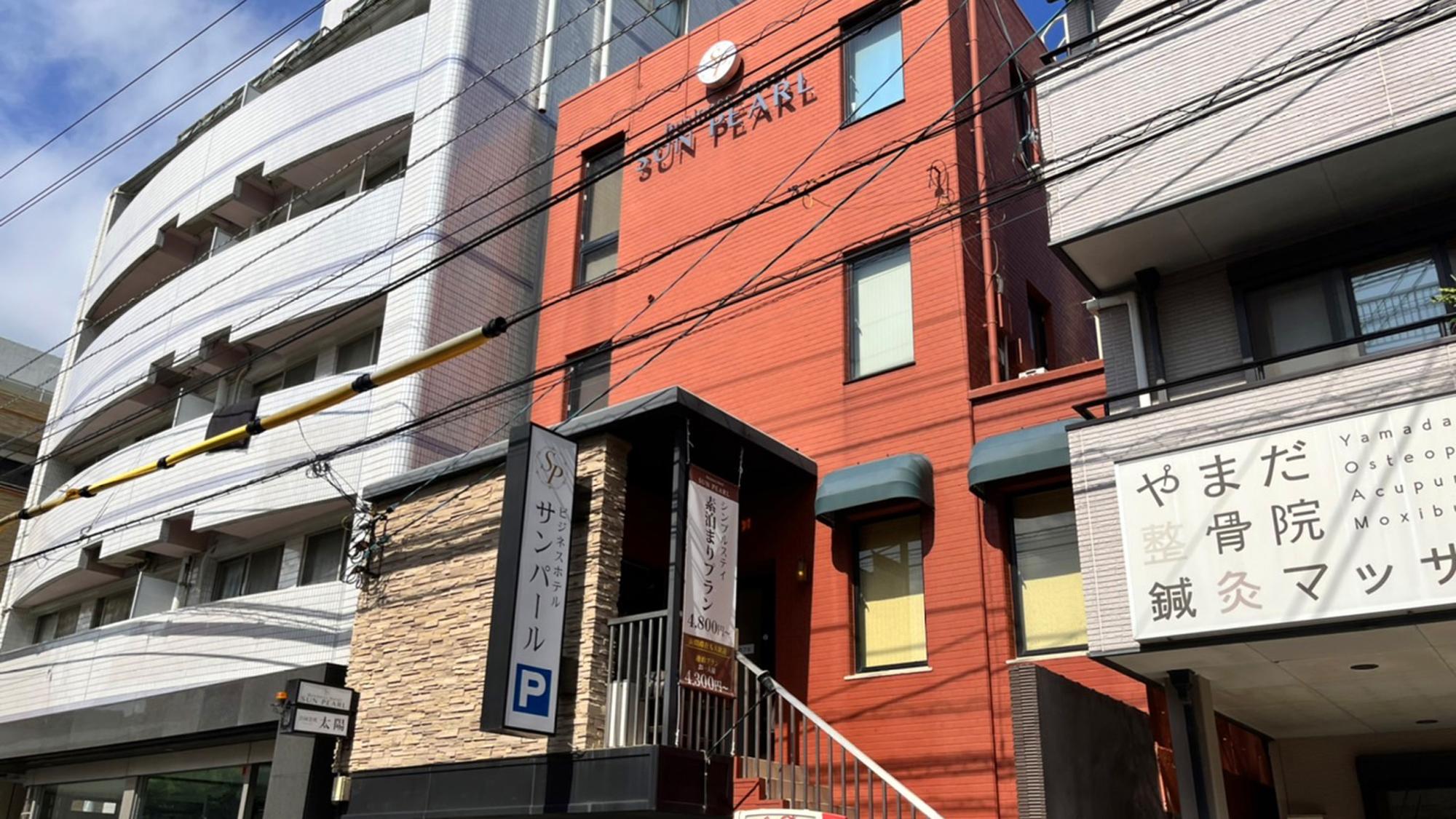 ビジネスホテル サンパール◆楽天トラベル
