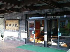 飯田温泉◆楽天トラベル