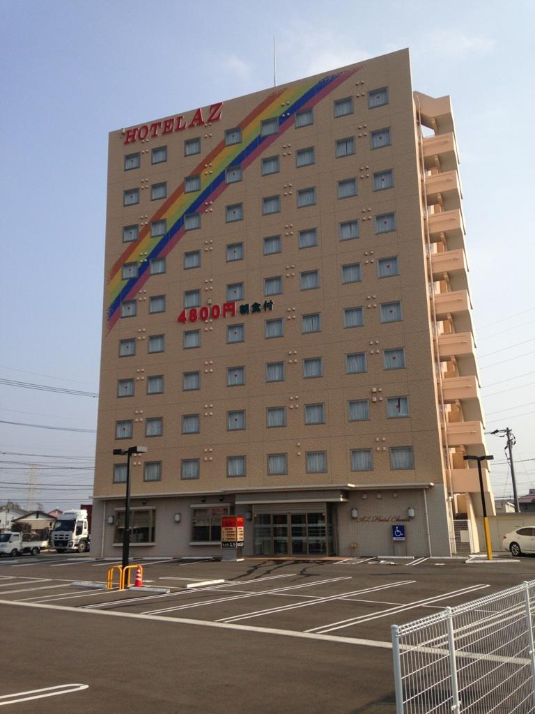 HOTEL AZ 福岡夜須店◆楽天トラベル