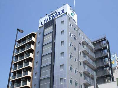 ホテル リブマックス 姫路駅前◆楽天トラベル