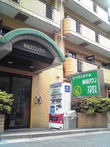 ビジネスホテル 新宿タウンアネクス◆楽天トラベル