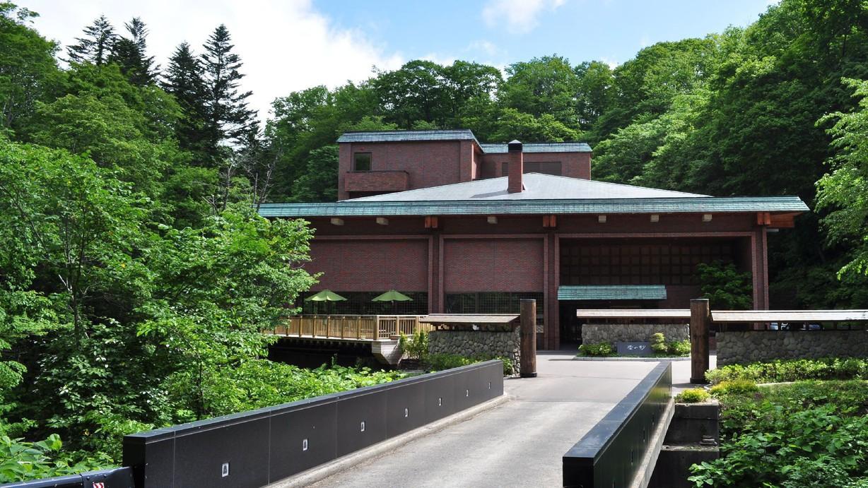 鶴雅 別荘 杢の抄◆楽天トラベル